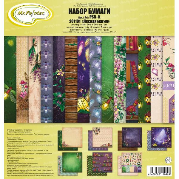 """PSR-K Набор бумаги 201101 """"Лесная магия"""" 190 г/кв.м 30.5 x 30.5 см 7 л."""