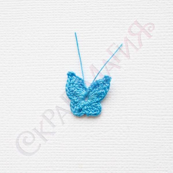 Вязанная бабочка бирюзовая 1,8см 1 шт.