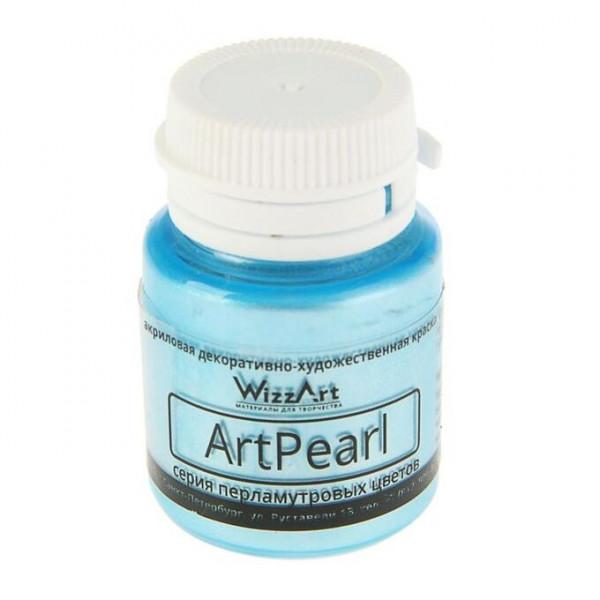 Краска акрил Pearl 20мл WizzArt Неоновый голубой перлам WR18.20