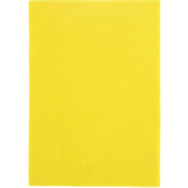 """Фетр """"Желтый"""" 1 мм А4 1644597"""
