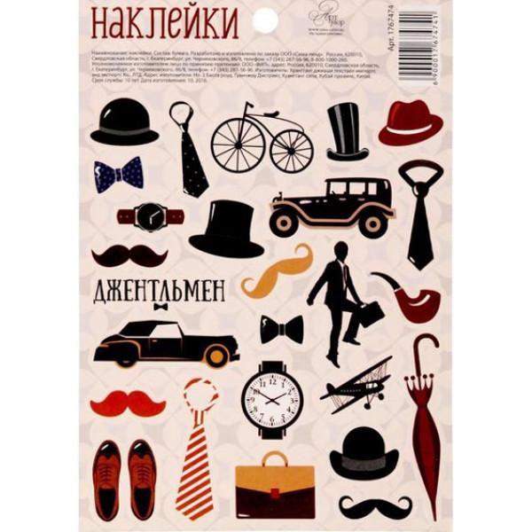 "Наклейки декоративные ""Джентльмен"", 11 х 16 см 1767474"