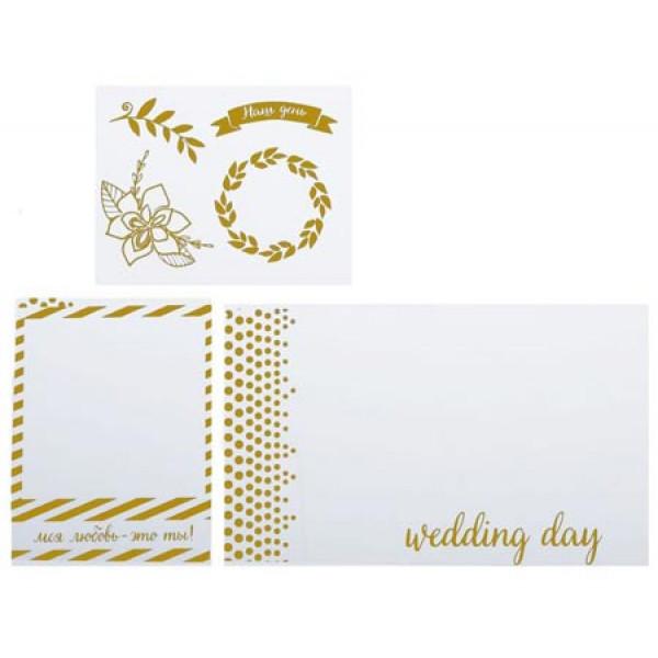 "Набор оверлеев ""Wedding day"",  1788366"