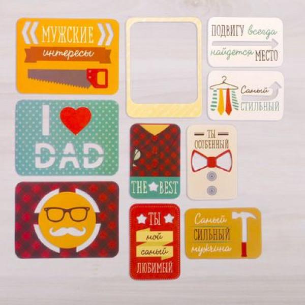 """Набор карточек для творчества """"Особенному мужчине"""" 1965414"""