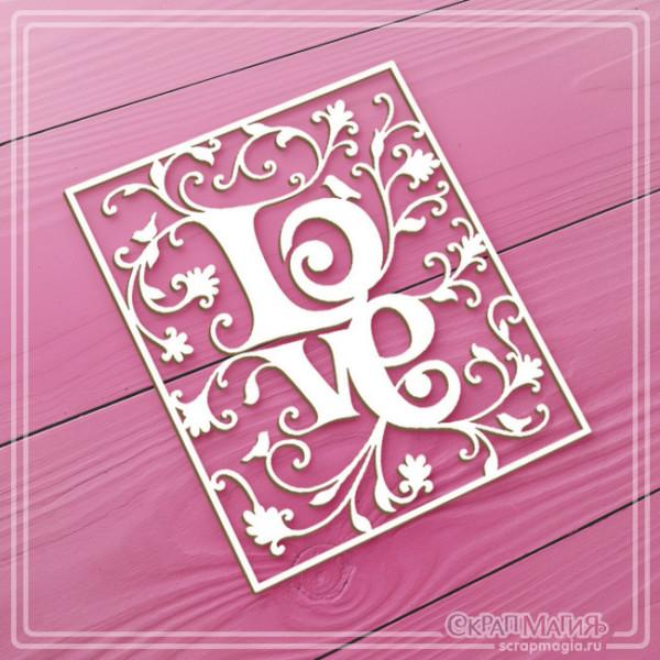 """ОПТ Чипборд фоновый """" LOVE в рамке из завитков"""" 83х100мм ЧБ-2017"""