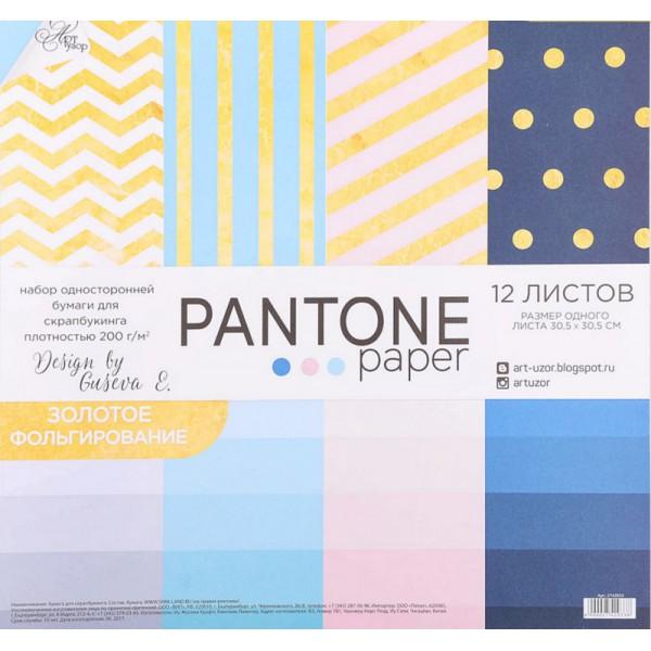 Набор бумаги с фольгированием Pantone paper  12л 30,5 см 2742033