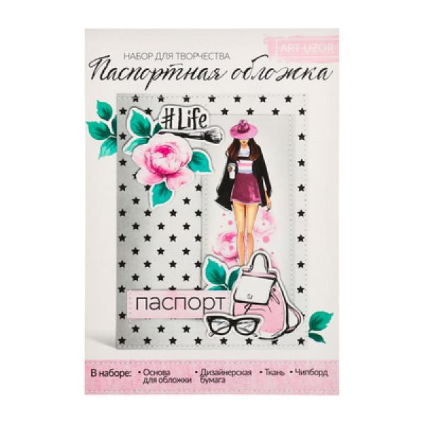 Паспортная обложка It's a girl's life, набор для создания2971525