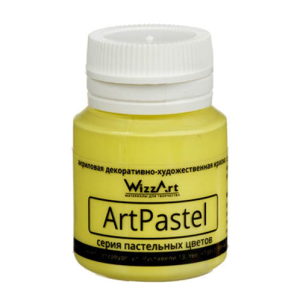 Краска акрил Pastel 20 мл WizzArt Желтый лимон пастельный WA5.20