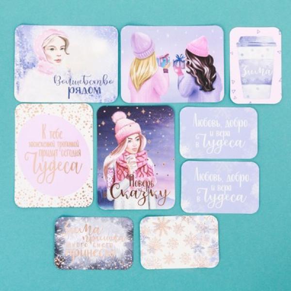Карточки для скрапбукинга «Снежная сказка» 3495107