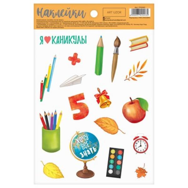 Наклейки бумажные «Я люблю каникулы» 3742443