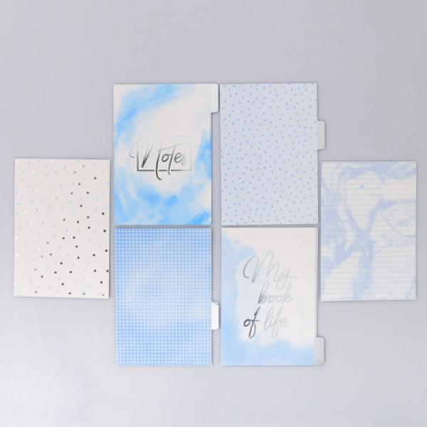 Набор картонных разделителей для планера «Голубое небо» 3984982