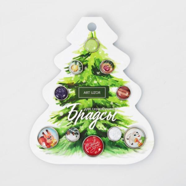 Набор брадсов  «Со вкусом новогодних конфет» 4308302