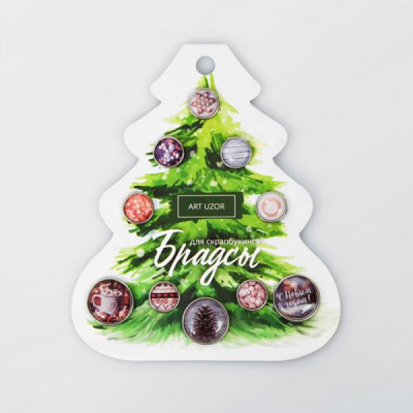Набор брадсов  Тепло новогодней ночи 4308303