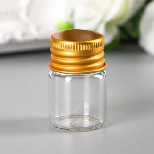 Декор бутылочка с золотой крышечкой 3х2,2 см 4780781