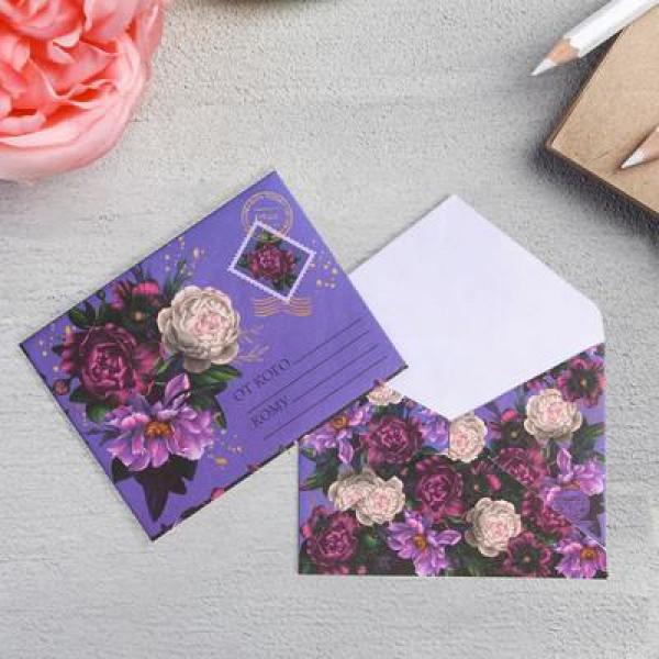 Конверт подарочный «Цветочный», 9,8х7,5 см 5296632
