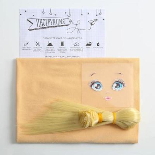 Набор для шитья «Тело куклы с личиком и волосами», 5406051