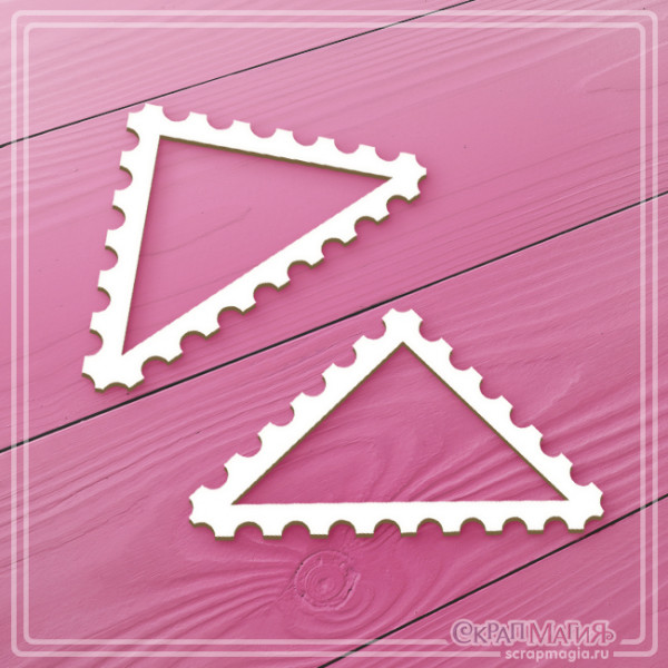 """Чипборд  """"Рамки - треугольные марки"""" 2 шт. 92х52 мм ЧБ-633"""