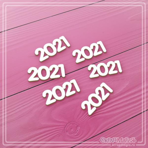 "ОПТ Набор надписей из чипборда ""2021"" 6 шт.  25х11 мм ЧБ-803"