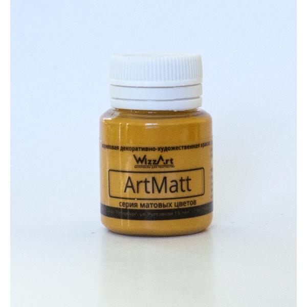 Краска акриловая ArtMatt 20мл WizzArt WT10 Желтый лимон