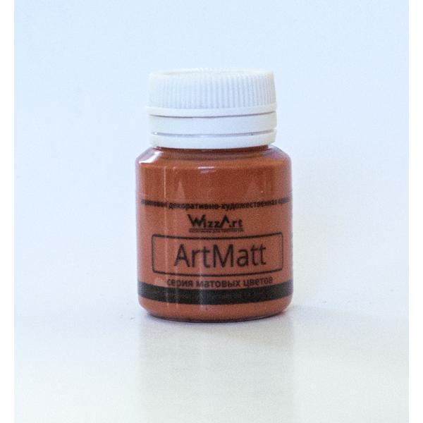 Краска акриловая ArtMatt 20мл WizzArt WT22 Сиена жженая