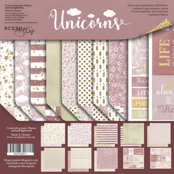 Набор двусторонней бумаги 30х30см Scrapmir Unicorns 10л 4100011