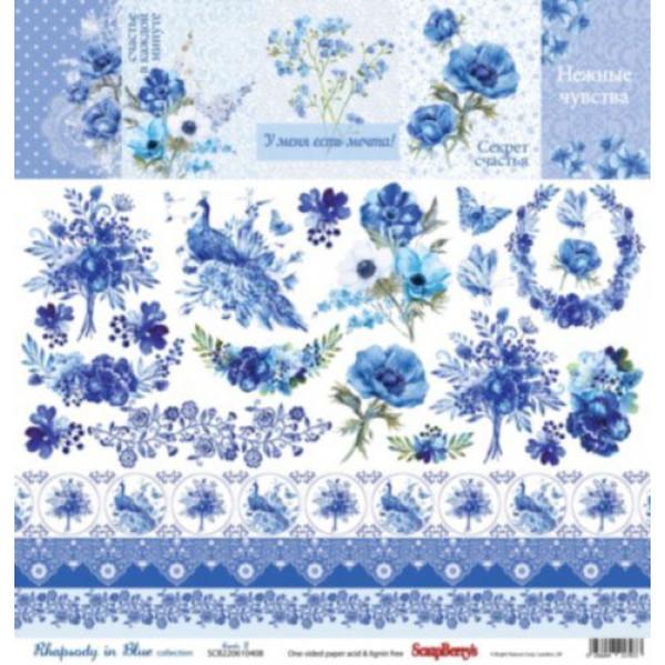 Бумага двустор 30,5см Ноктюрн в голубых тонах Карт SCB2206104080