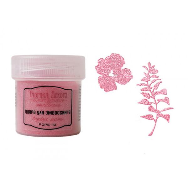 Пудра для эмбоссинга. Цвет Розовые мечты FDPE-10