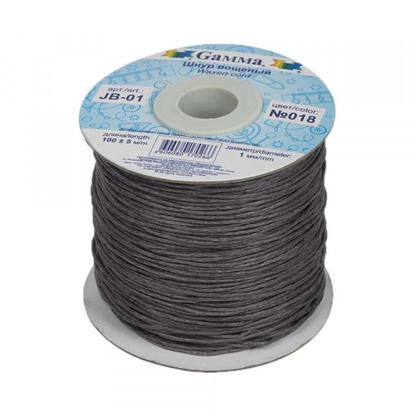 Шнур вощеный 1мм, 100% хлопок  №018  т.серый  1м