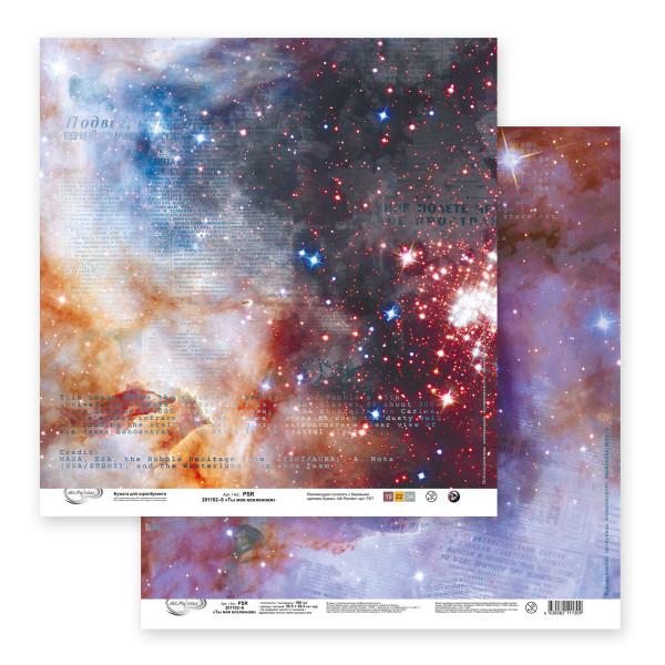 "Бумага  PSR 201102-6 ""Ты моя вселенная"" 190 г/кв.м 30.5"
