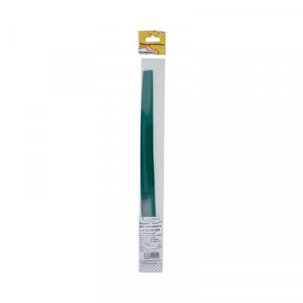"""A 01-03-100 3 мм 325 мм Бумага для квиллинга 30 """"Зеленый"""""""