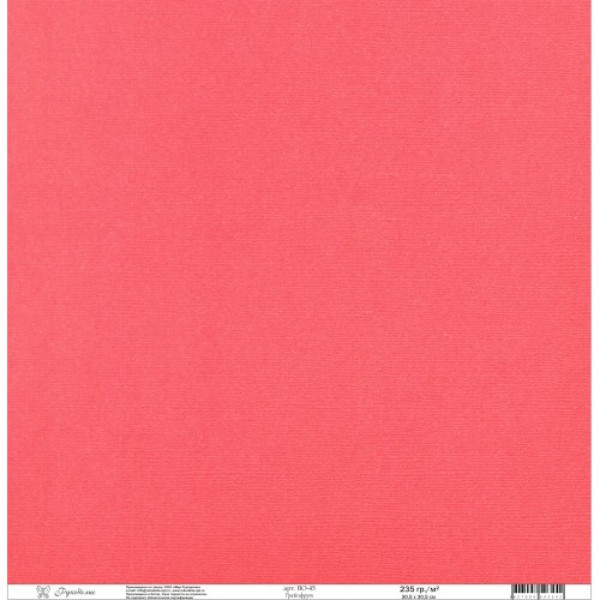 "Кардсток ""Рукоделие"" 235г/м2, 305х305мм грейпфрут BO-45"