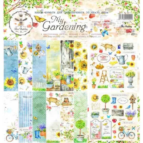 Набор бумаги для скрапбукинга My Gardening 30,5см 8л.