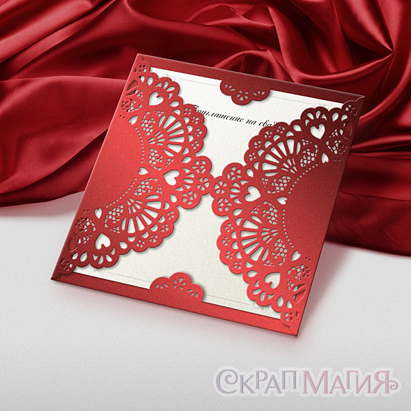 Приглашение на свадьбу со вкладышем (пр-003)