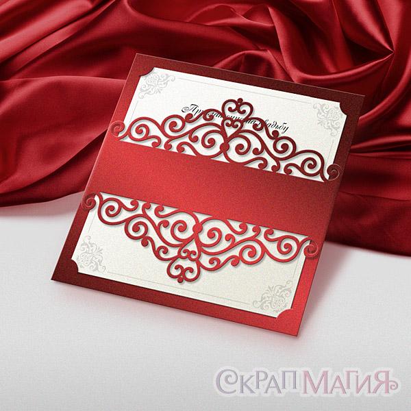 Приглашение на свадьбу со вкладышем (пр-001)