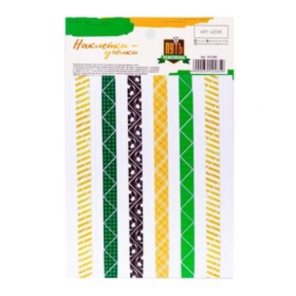 Набор цветных уголков с кармашком для фотографий «Путь чемпиона», 11х13 см  3912485